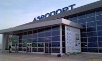 Аэропорт в Астрахани - увеличить