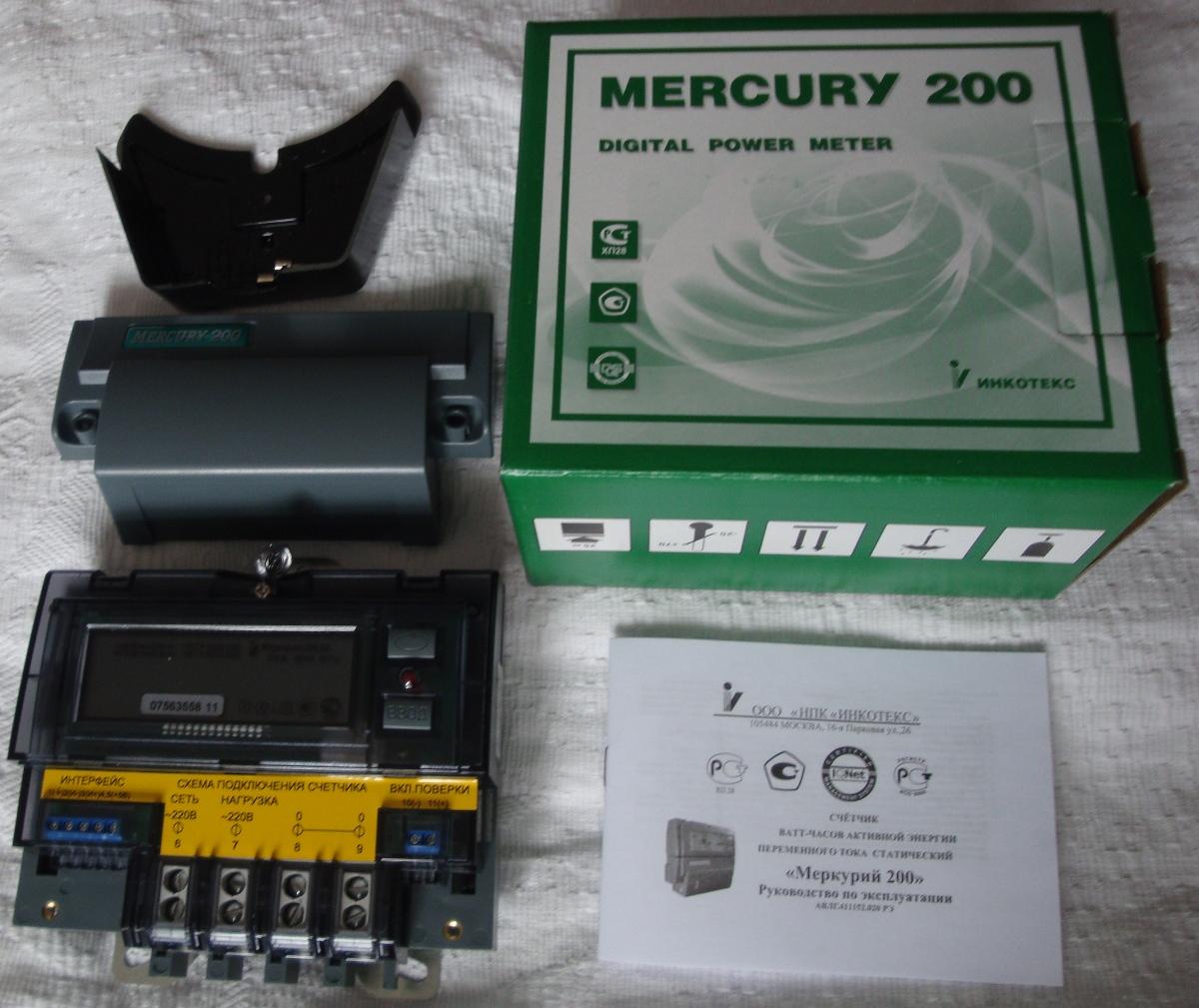Схема меркурии 200 02