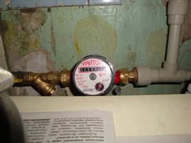 Установленный счётчик на горячей воде - увеличить