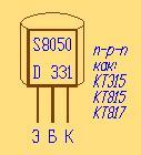 S8050g.jpg