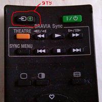 Кнопка на пульте для просмотра сигнала с HDMI - увеличить