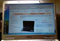 Экран ноутбука Dell Inspiron 6400