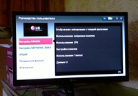 Интуитивно понятный интерфейс, много настроек, Руководство в самом телевизоре - увеличить