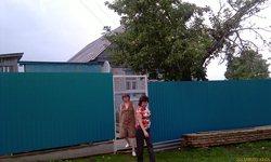 Ибреси дом - увеличить