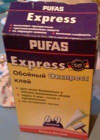 Лучший клей для обоев Экспресс (Pufas Exptess) - увеличить