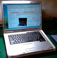 Ноутбук Dell Inspiron 6400 T7200 (2.0GHz)/1024Mb DDR2/120Gb/DVDRW/ATI X1400 256Mb/WiFi+BT/15.4 дюйма WXGA/XPH Rus/2.8kg. Нажмите для увеличения