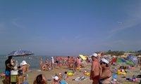 г 2011. асть 7. росто отдых пляж, описание номера, цены
