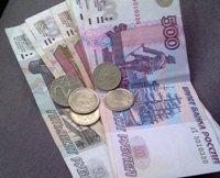 Получаем денежки из интернета