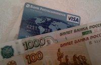 Перевод денег из электронных ПС на карточку Visa 2011