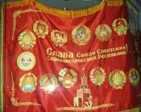 Флаг СССР - о политической ситуация в России