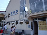 Железнодорожный вокзал Лоо - увеличить