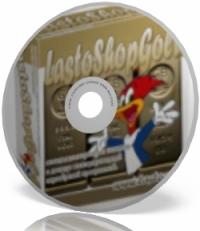 Пожелание к скрипту магазина (Lasto Shop Gold 4.5c)
