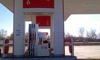 Газированный бензин или недолив? Где и как заправляют