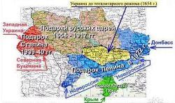 Карта Украины - увеличить