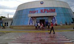 Дорога домой - переправа на материк, порт Крым - увеличить