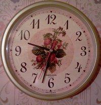 еверное время установлено в 2015 году
