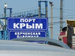 Порт Крым, Керченская переправа - увеличить