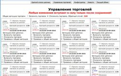 Web Money автомат - 30 т.р.