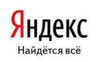 Злополучный апдейт выдачи яндекса от 08.01.11