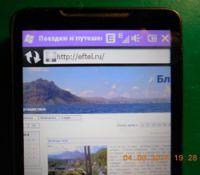 Как отключить 3G на HTC HD2