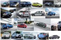Требования к машине 2017