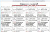 Web Money автомат - 30 т.р. Тек. положение дел и перспективы