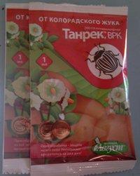 От колорадского жука - Танрек - ампулы