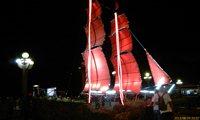 Кораблик с алыми парусами - увеличить