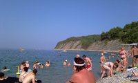 Пляж ближе к Орбите - увеличить