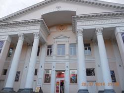 Кинотеатр Крым - достойный - увеличить