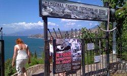 Мемориал памяти погибших на водах, расписание работы