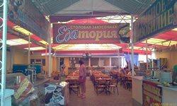 Еда-Тория - одна из лучших столовых! Совсем недалеко от пляжа, низкие цены, хорошая еда - увеличить