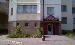 Фирменный магазин Массандра на пр. Ленина, 32А - увеличить