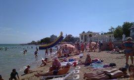 Тот же пляж, другая сторона - увеличить