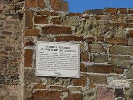 Таблички с подробным описанием на каждой башне - увеличить