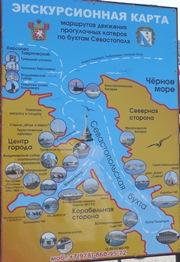 Севастополь, экскурсионная карта Севастопольской бухты - увеличить